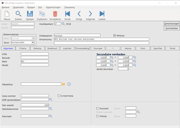 Het artikelmutatie scherm heeft verschillende tabs, waarbij iedere tab bestemd is voor zijn eigen afdeling en eigen doel.